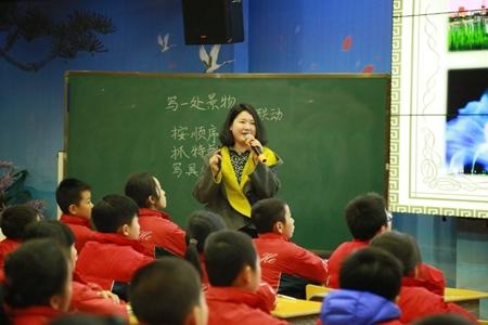 纸上得来终觉浅,殊色各异展芳菲 ------白鹤小学课堂教学开放活动